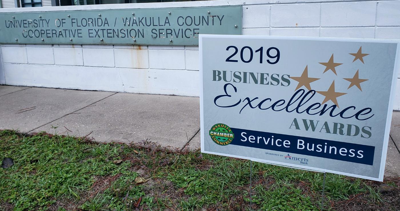 2019 Service Award sign insert