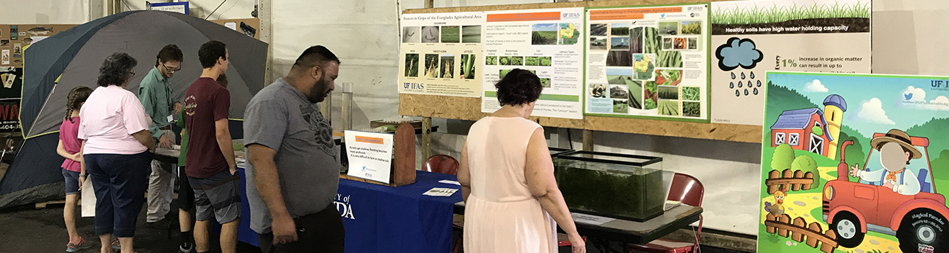Sustainable agriculture booth at the South Florida Fair